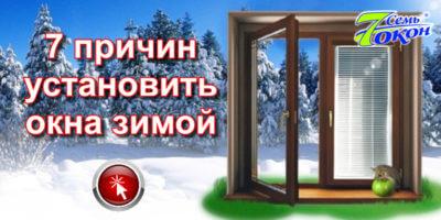 7причин_logo