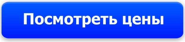 knopka_ceni