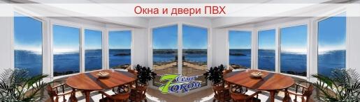 Okna_big