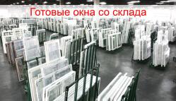 Gotovye